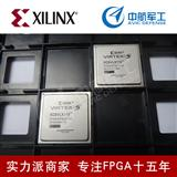 赛灵思Xilinx芯片XC7A100T-2FGG676I