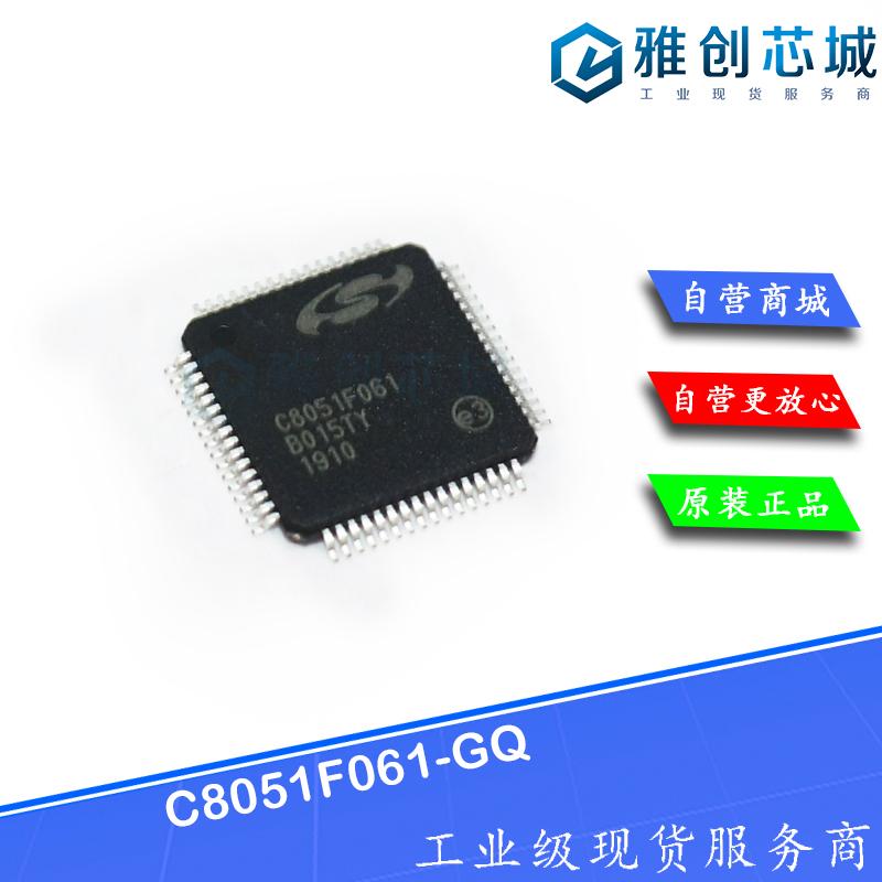 C8051F061-GQ
