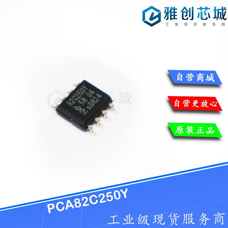 PCA82C250Y