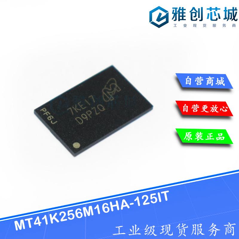 MT41K256M16HA-125IT