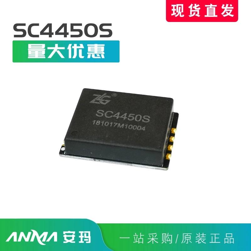 SC4450S