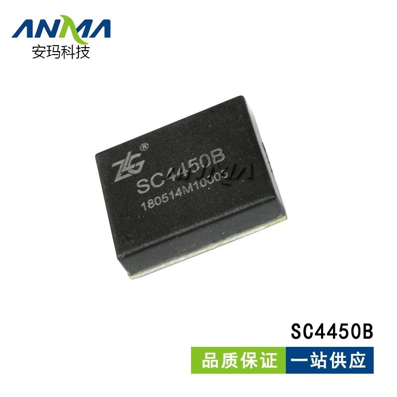 SC4450B