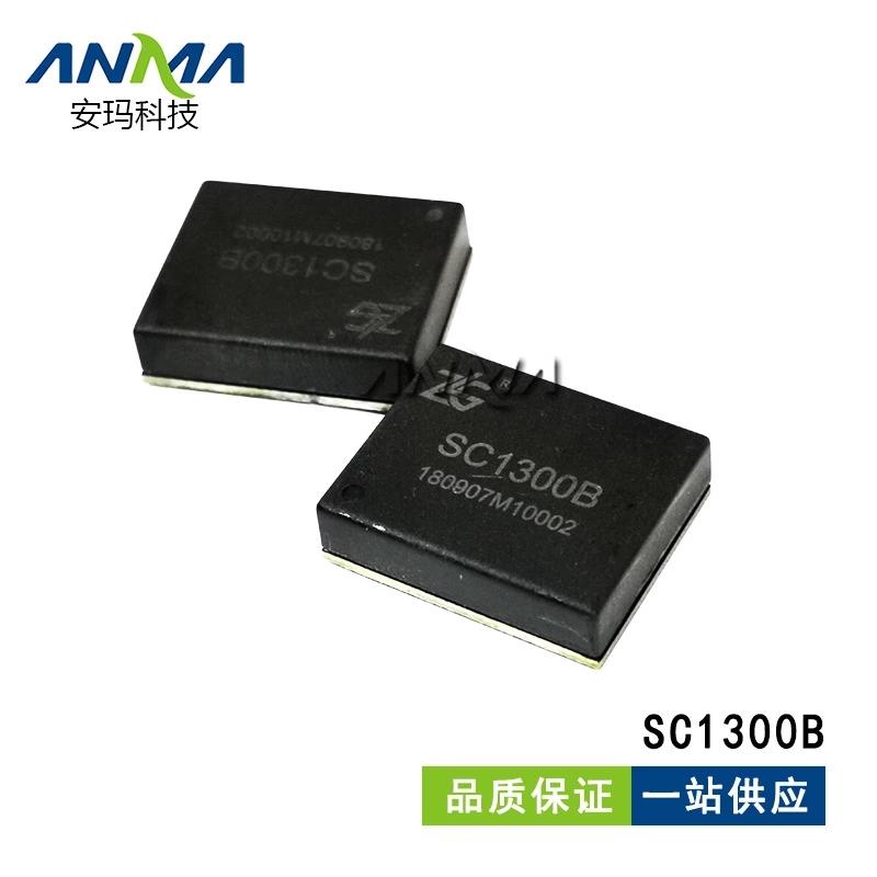 SC1300B