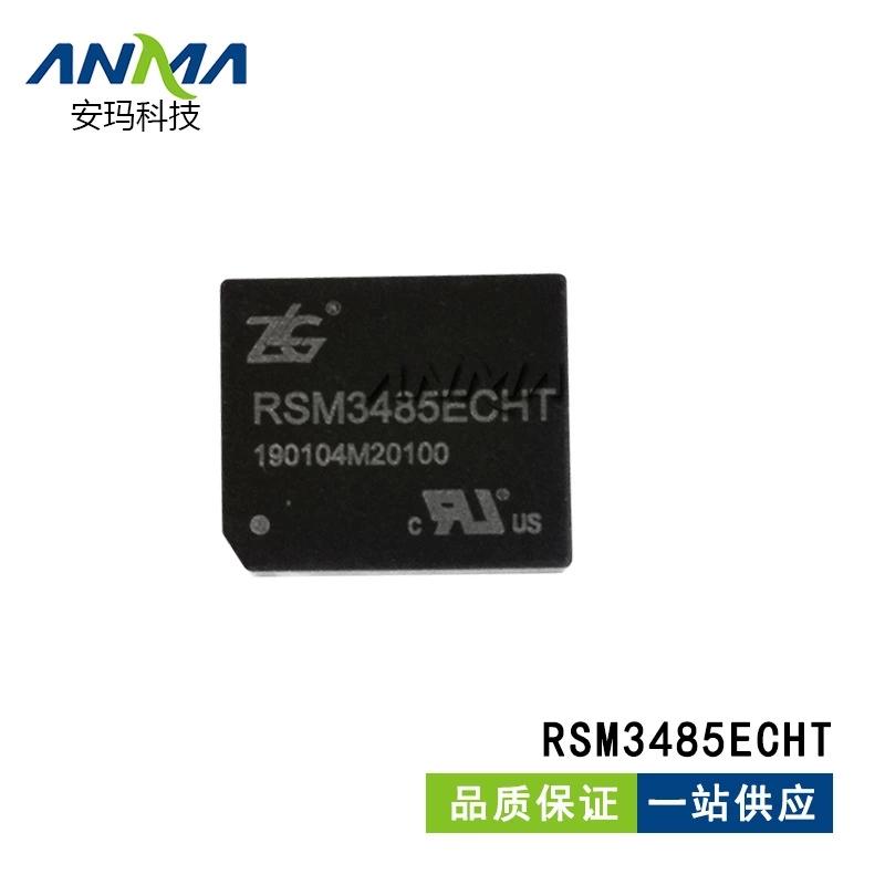 RSM3485ECHT