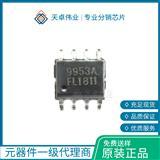 CEM9953A 双P沟道增强型MOSFET CET SOP8