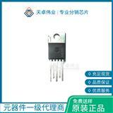 TLE8886B TO-220-5 汽车发动机电源芯片