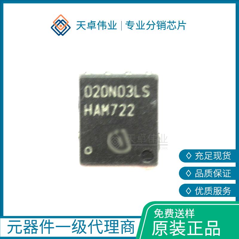 SC020N03LS GMOSFET N-Ch 30V