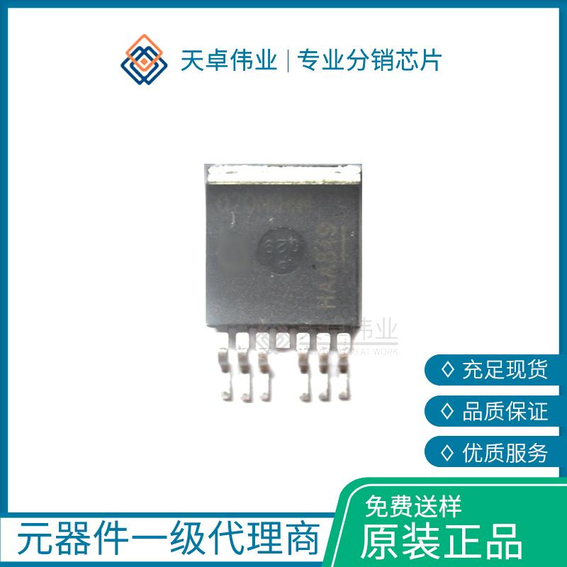IPB020N04N G MOSFET TO-263-7