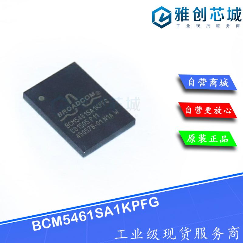 BCM5461SA1KPFG