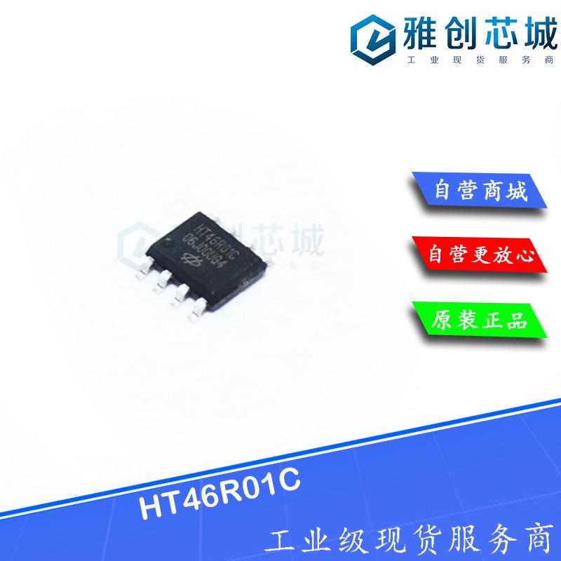 HT46R01C