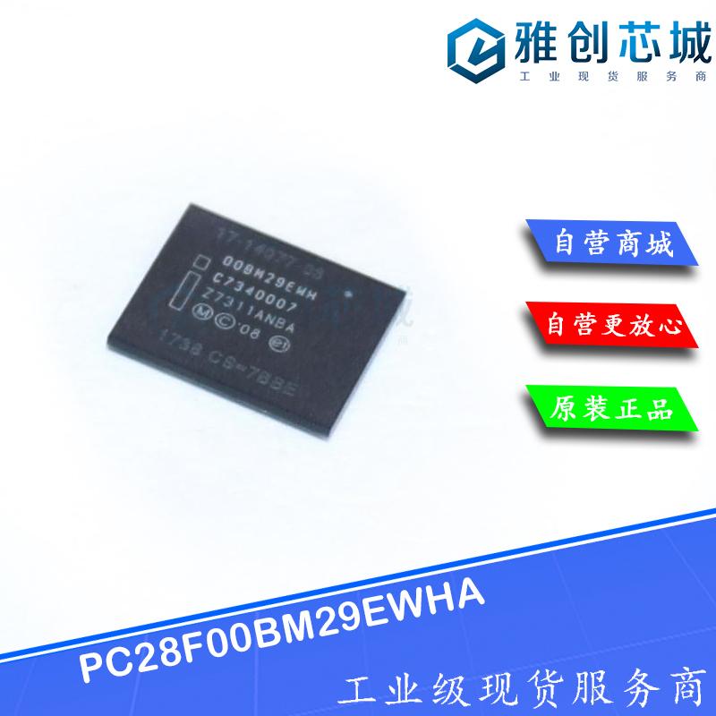 PC28F00BM29EWHA