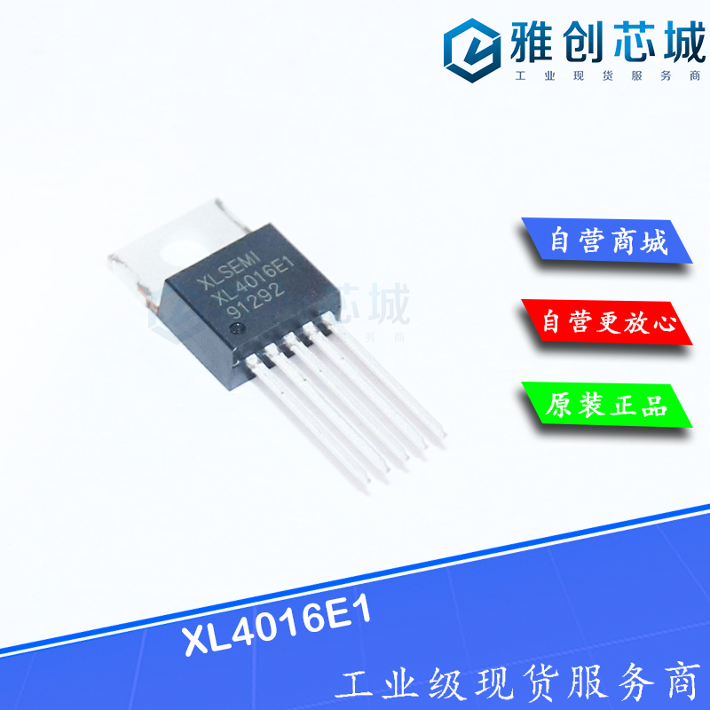 XL4016E1