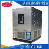 钕铁硼高低温试验机