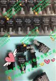 HFBR-1523光纤收发器 AVAGO代理 HFBR-1523Z