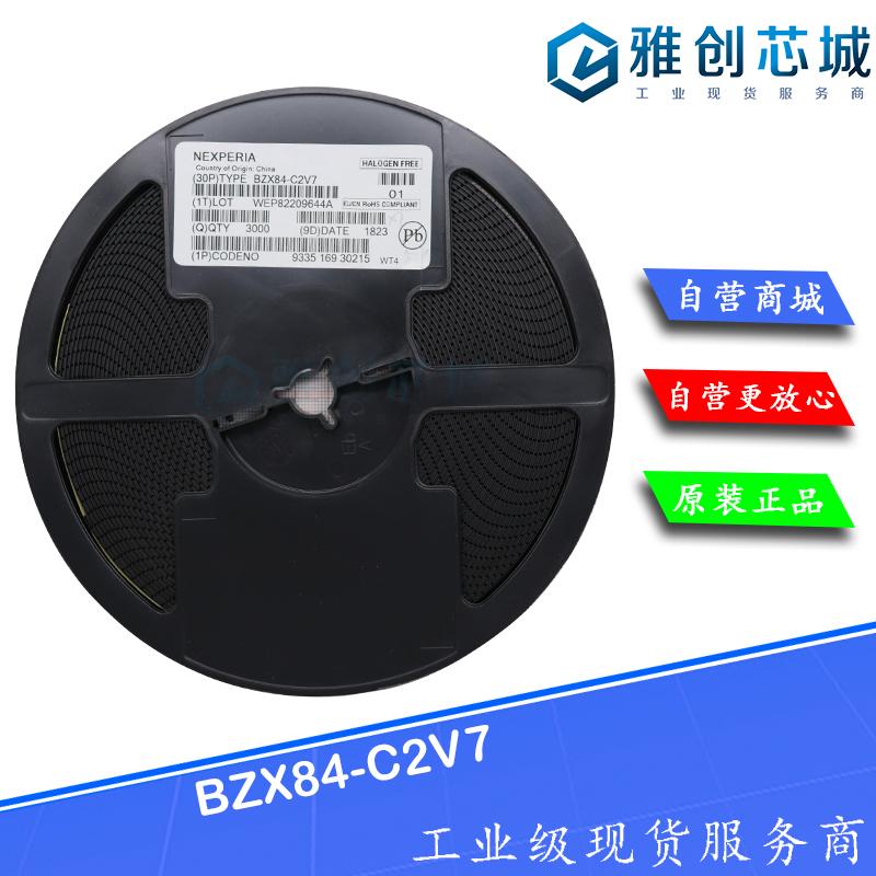 BZX84-C2V7