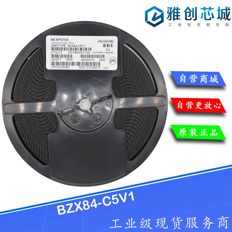BZX84-C5V1