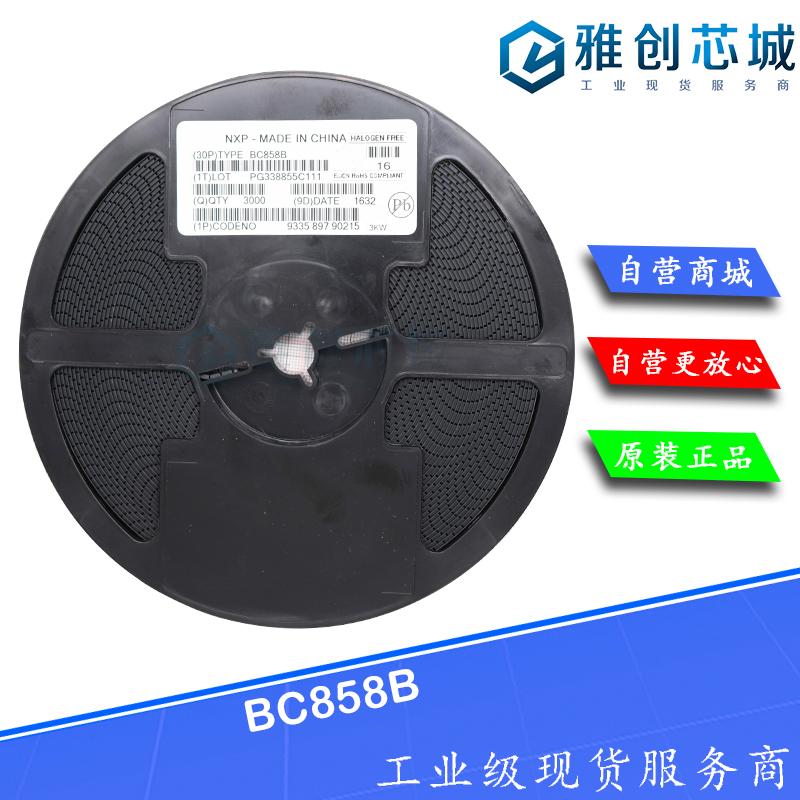 BC858B