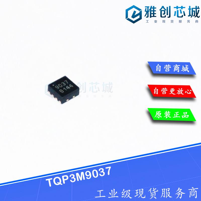 TQP3M9037
