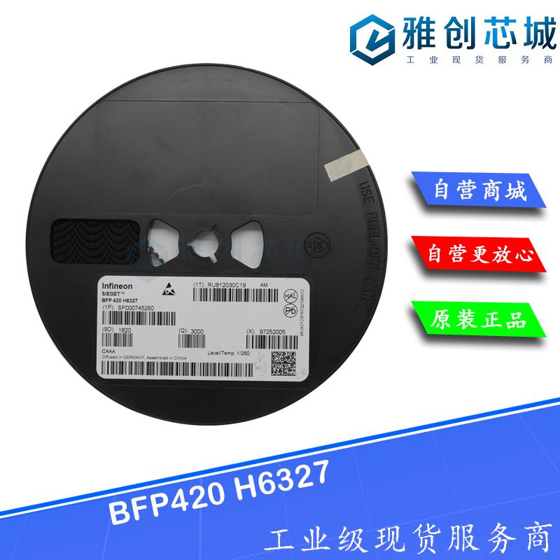 BFP420 H6327