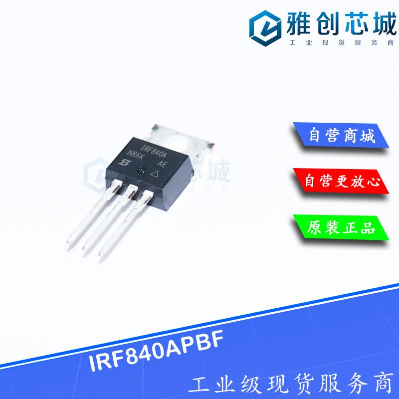 IRF840APBF