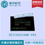 ddr芯片H5TC8G63AMR-PBA 原装正品中