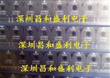57P1687  VITEC代理  测速芯片