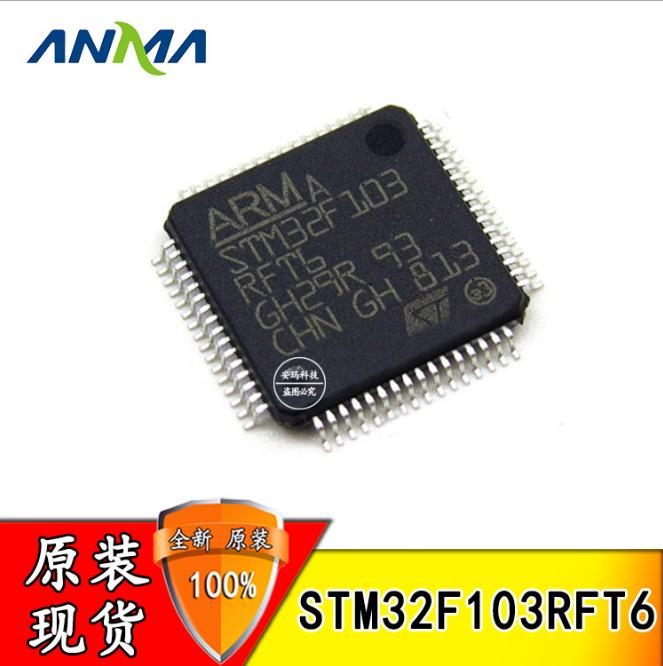STM32F103RFT6