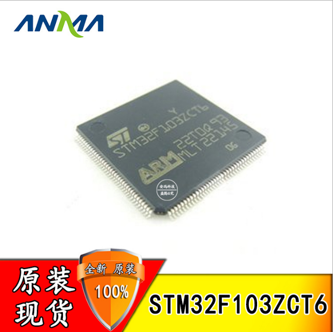 STM32F103ZCT6
