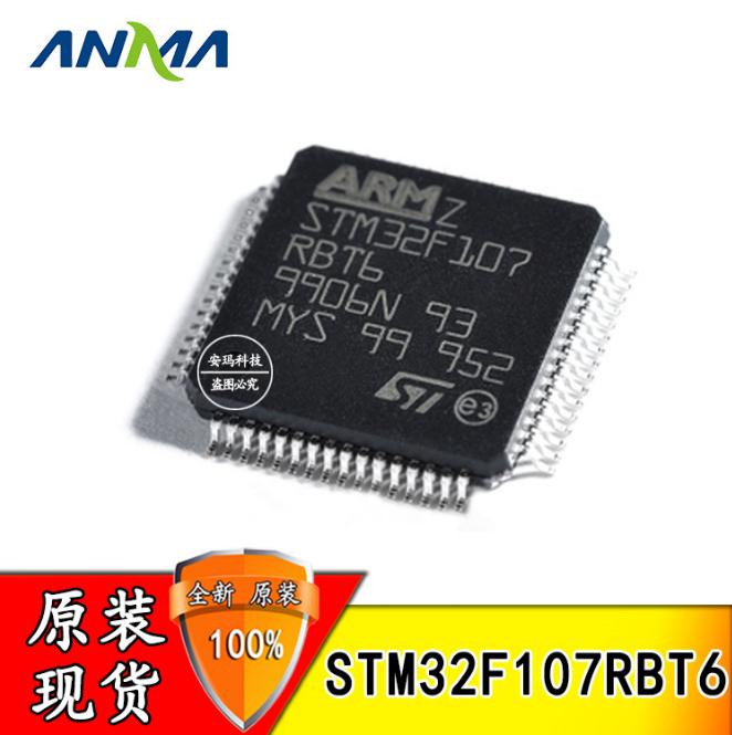STM32F107RBT6