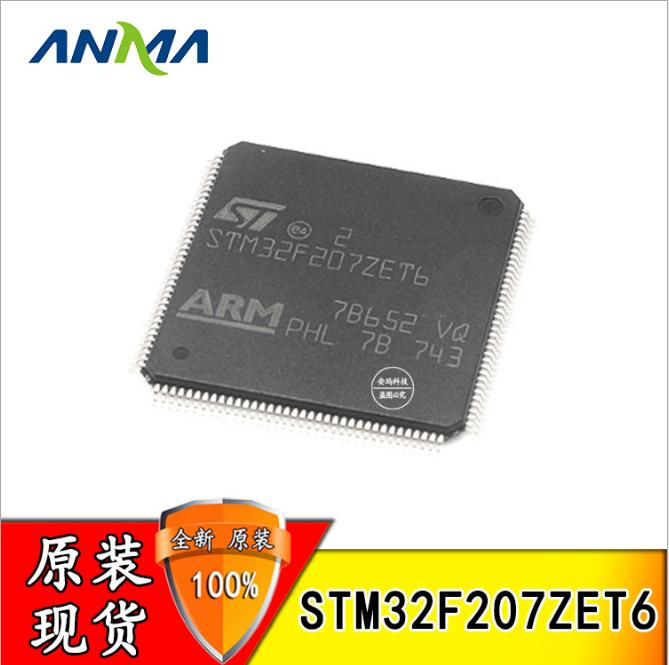 STM32F207ZET6