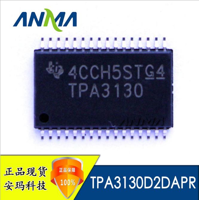 TPA3130D2DAPR