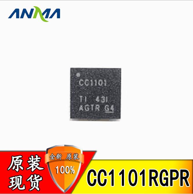 CC1101RGPR
