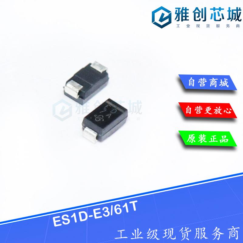 ES1D-E3/61T