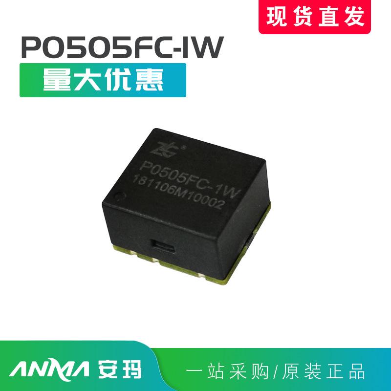 P0505FC-1W