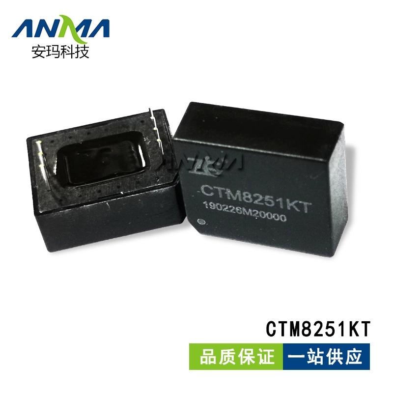 CTM8251KT
