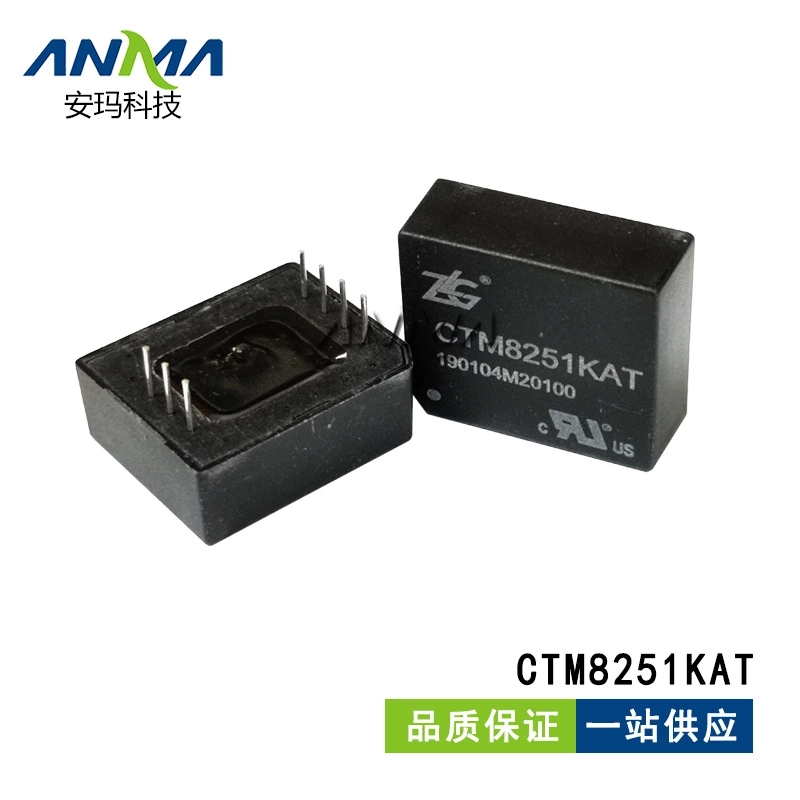 CTM8251KAT