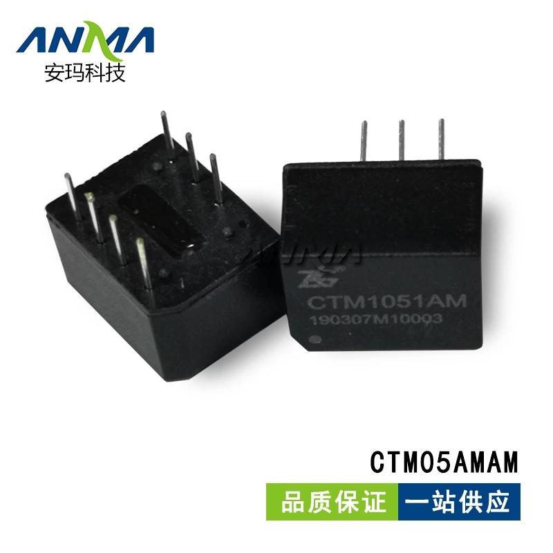 CTM1051AM
