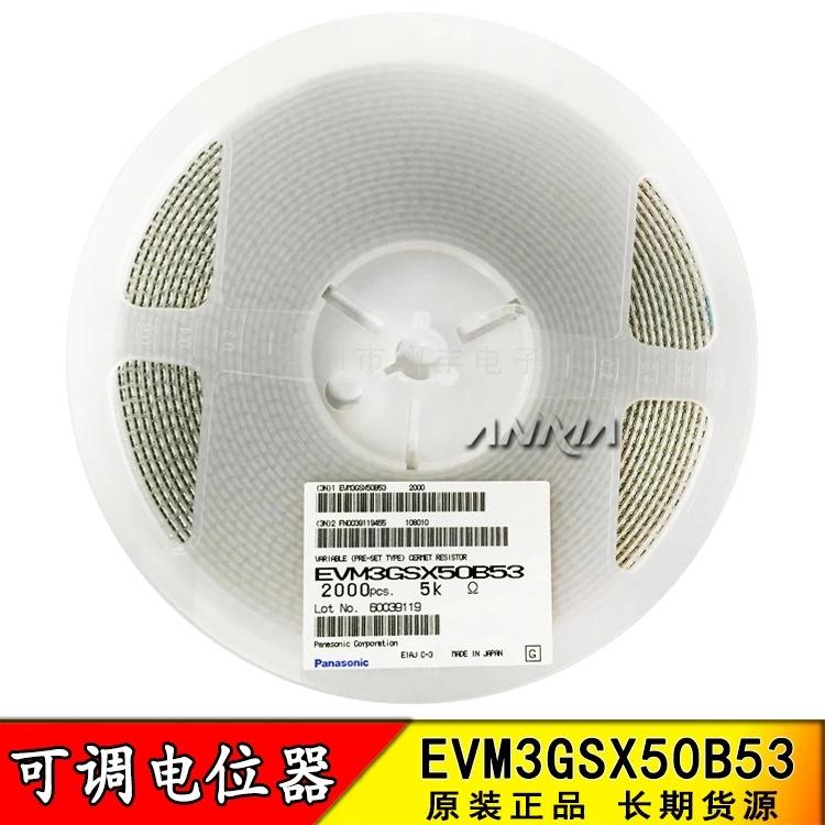 EVM3GSX50B53