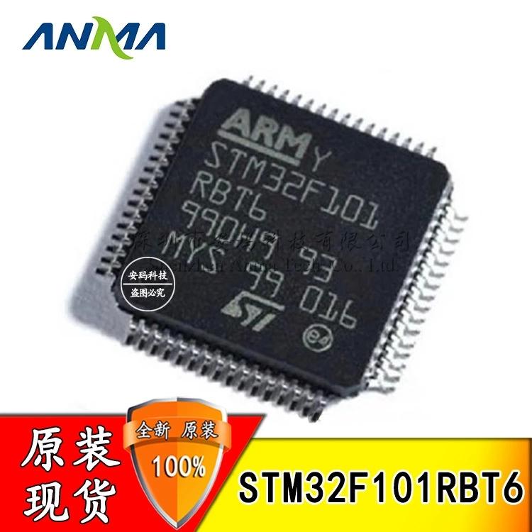 STM32F101RBT6