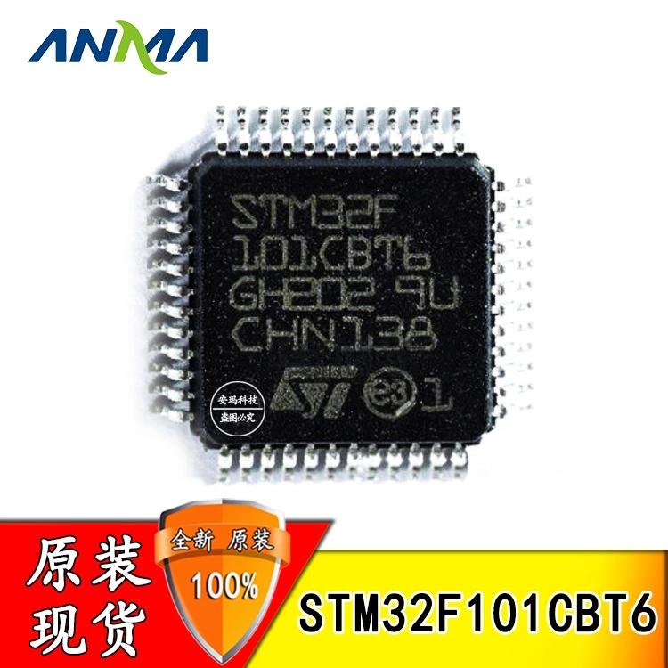 STM32F101CBT6