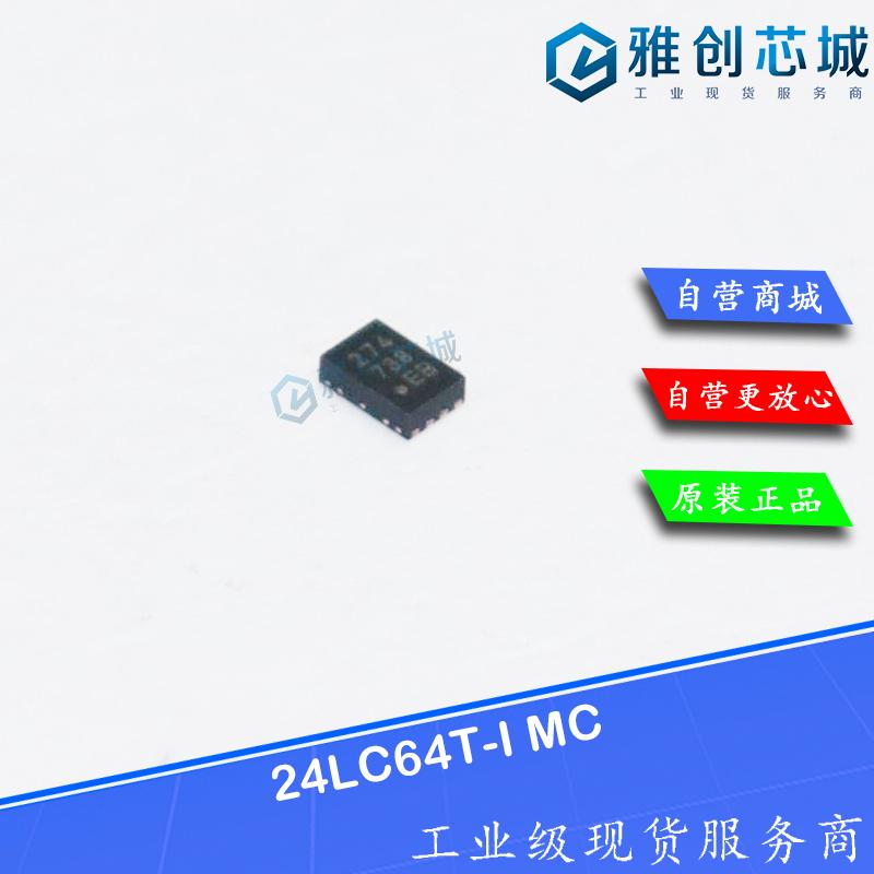 24LC64T-I/MC