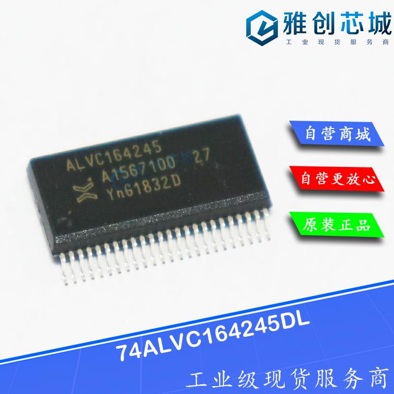74ALVC164245DL