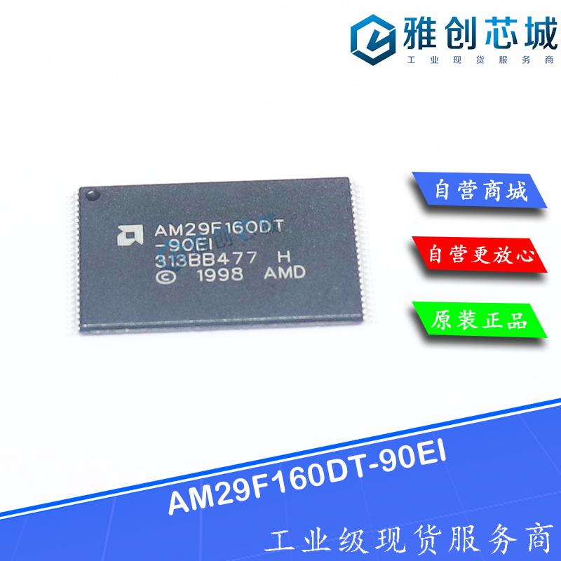 AM29F160DT-90EI