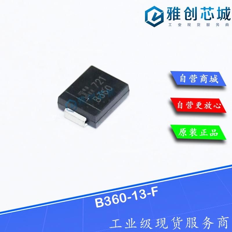 B360-13-F