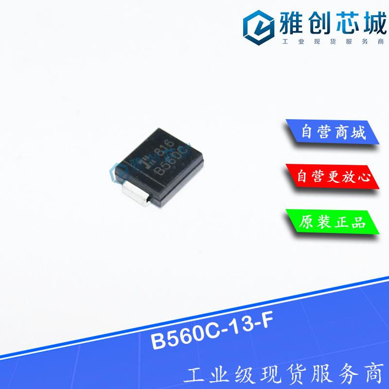 B560C-13-F