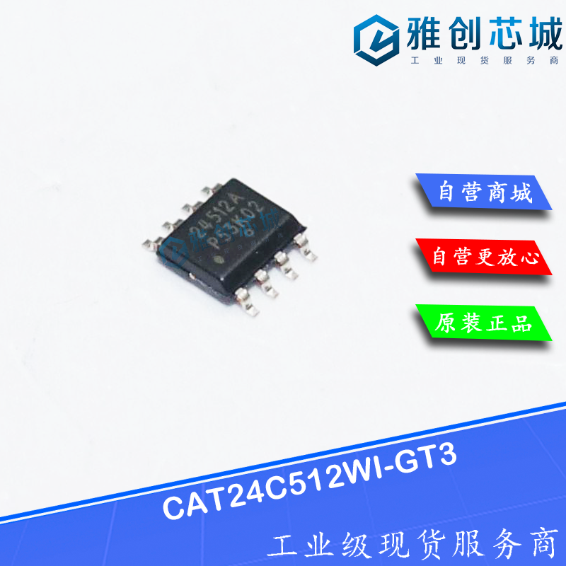 CAT24C512WI-GT3