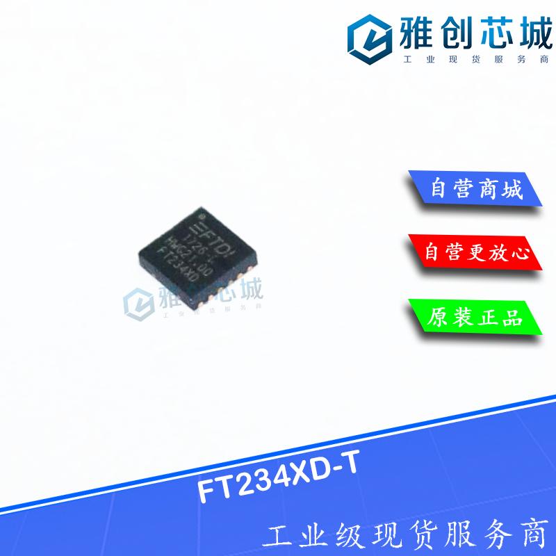 FT234XD-T