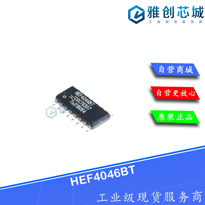 HEF4046BT