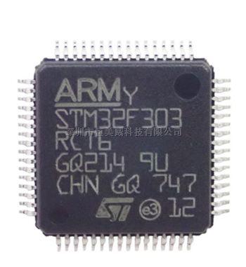 STM32F303RCT6