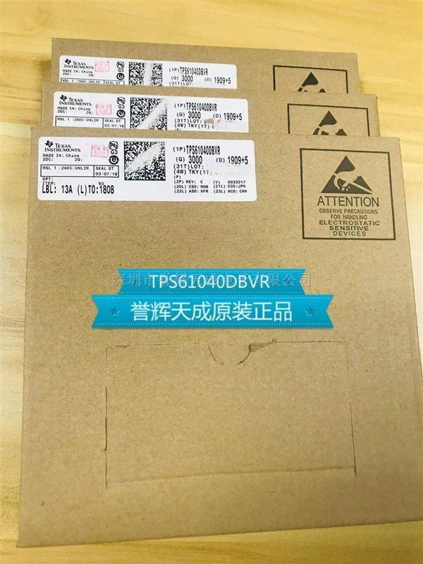 TPS61040DBVR